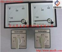 TOKO轉換開關,TOKO互感器,TOKO電力轉換器,TOKO轉換開關,TOKO控制變壓器 VS33,VS34,AS332,VS333,VS343,VS33,VS34,RCT-25,RCT-3