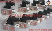 德国DS117/B,DS117-B,DS117-70/B,DS117-150-B,DS117-240-B,DS117-350-B,压力开关,压力继电器 DS117/B,DS117-B,DS117-70/B,DS117-150-B,DS117-240-B