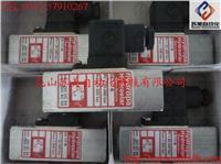 德国DS117/F,DS117-F,DS117-70/F,DS117-150-F,DS117-240-F,DS117-350-F,压力开关,压力继电器 DS117/F,DS117-F,DS117-70/F,DS117-150-F,DS117-240-F