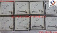 HS-72電流表,HS-72電壓表,HS-72指針表,TOKO電流表,TOKO電壓表,TOKO指針表 HS-72,HS-96