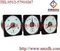 LS-110電流表,LS-110電壓表,LS-110指針表,TOKO電流表,TOKO電壓表,TOKO指針表 LS-110,HS-72,HS-96