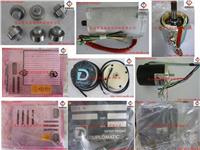 BSV-N250刀塔,BSV-N250刀架,刀塔控制器,刀塔电机,刀塔编码器,刀塔电磁铁,刀塔轴承