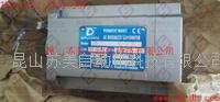 P08.C01.400.20.E0电机,P08.C01.400.20.E0伺服电机,DUPLOMATIC电机,DUPLOMATIC伺服电机