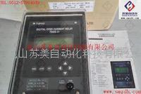 日本TOYO数位式保护电驿Relay TDOG/TDOU,TDOG-31,TDOU-33,TDOG-31D,TDOU-33D