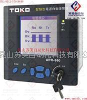 TOKO电源自动复闭器APR-800,TOKO電源自動復閉器APR800 TOKO电源自动复闭器,APR-500,APR605,APR-800,TOKO