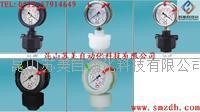 台湾SAFE GAUGE压力表,SAFE GAUGE压力计,SAFE GAUGE油压表及压力表附属配件销售 全系列