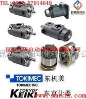 日本TOKIMEC东机美液压泵,TOKYOKEIKI东京计器油泵 全系列