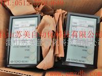 日本TOYOKEIKI DGP-2變送器/隔離器現貨供應