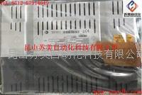 BARUFFALDI DMS-08BF伺服驅動器 DMS-08BF,DMS-07BF,SA02ATB07