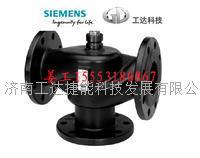 VXF40.150-315西門子電動調節閥三通水閥執行器SKC62