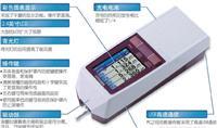 三丰SJ210表面粗糙度仪
