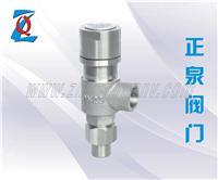 彈簧微啟式安全閥A21W-16P A21W-16P