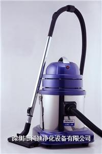 洁净室吸尘器