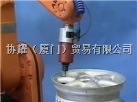机器人轮毂去毛刺组件