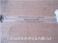 Aquafine紫外线灯管,TOC灯管