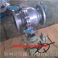 调节型电动球阀 Q941H-16C