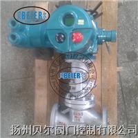 机电一体化防爆电动截止阀 J941H-40C