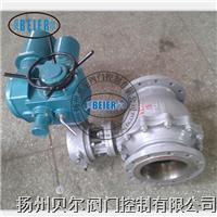 铸钢开关型电动球阀 Q941H-16C DN200