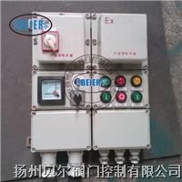 防爆电动阀门控制箱 DKX-GB