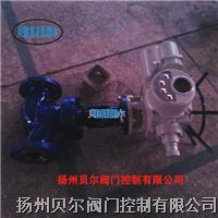 电动调节截止阀 J941Y-100I DN200