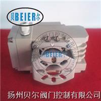 精小型蝶阀电装 BLD-10A