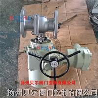 电动调节防爆球阀 Q941F-16P DN50