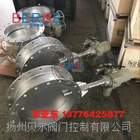 不锈钢电动通风蝶阀 D941W-1P DN600
