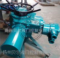 Z90普通防爆电动装置