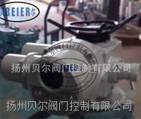 智能型阀门电动装置Z30