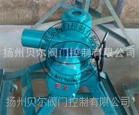 防爆阀门电动装置Q90