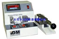 折痕挺度仪 IDM C0039/C0016