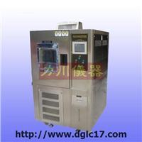 高低温试验箱 LC-600