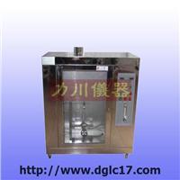 塑料燃烧试验箱 LC-706A