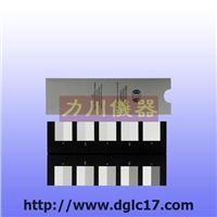 比色灰卡 AATCC GB251