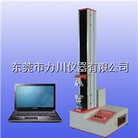药泡罩热合强度测定仪 LC-202A
