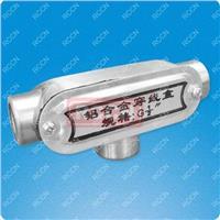 日成 PB-T-G2-1/2 三通分线盒 铝合金制 PB-T-G2-1/2