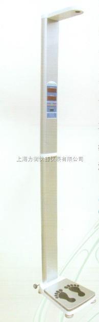 南昌超声波体检机@自动身高体重秤最新报价 HGM-300