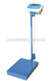 天津电子身高体重秤产品价格 HCS-150-RT