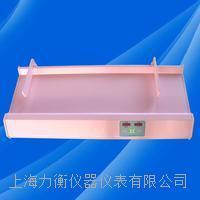 上海电子婴儿秤厂家直销 HGM-3000