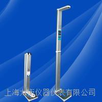 上海力衡可折叠身高体重秤,折叠超声波人体秤 HGM-300