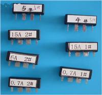 电流继电器 CRR