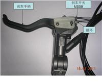 电动自行车刹车开关 刹车手柄控制开关  sensor control designed for electric bike