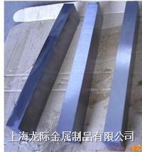 美国AISI M48粉末冶金高速钢
