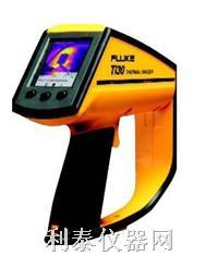 美国福禄克Fluke Ti30 热成像仪 Ti30
