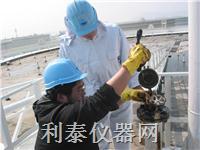 油品状态监测服务 利泰
