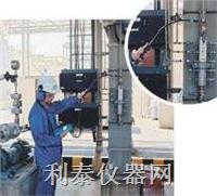 设备设施维护保养外包服务 利泰