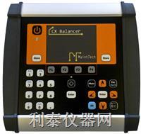 CX Balancer 现场动平衡仪