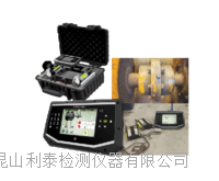 蕞具性价比的入门产品Fixturlaser ECO激光对中仪  ECO