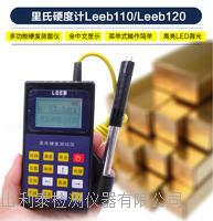 里氏硬度计Leeb110 Leeb110