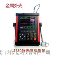 数字式超声波探伤仪 LT580
